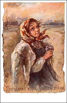 Елизавета Меркурьевна Бём (Эндаурова). Пробудилась весна