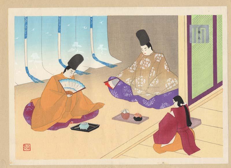 Ebina Masao. Tea ceremony