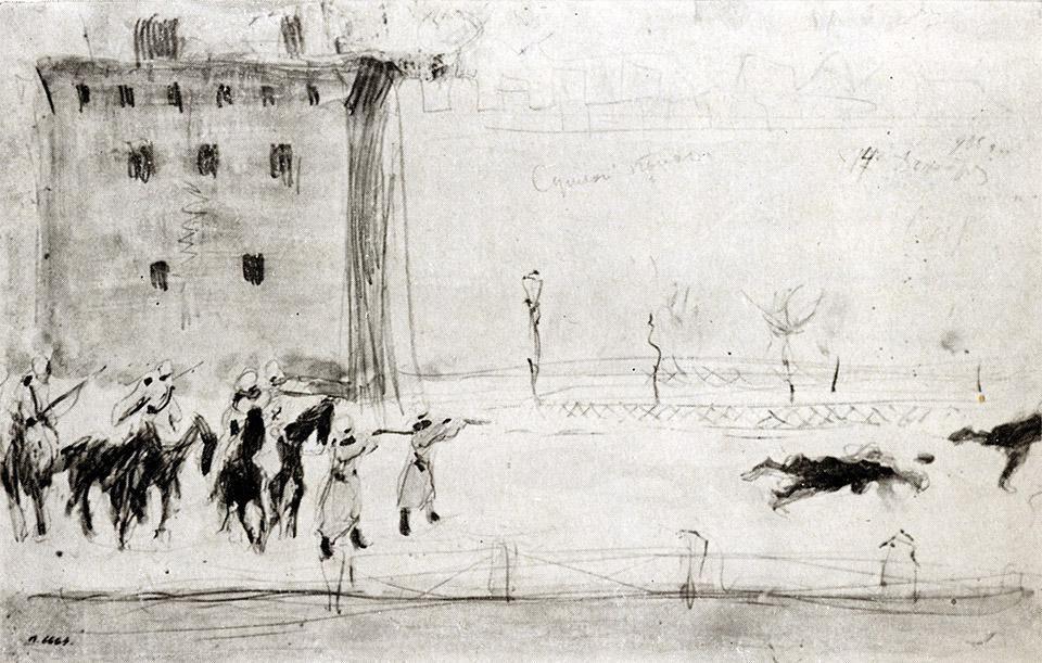 Валентин Александрович Серов. Сумской полк Расстрел в Москве 14 декабря 1905 г
