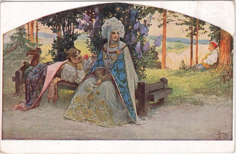 Лисы рисунки, открытки сергея соломко