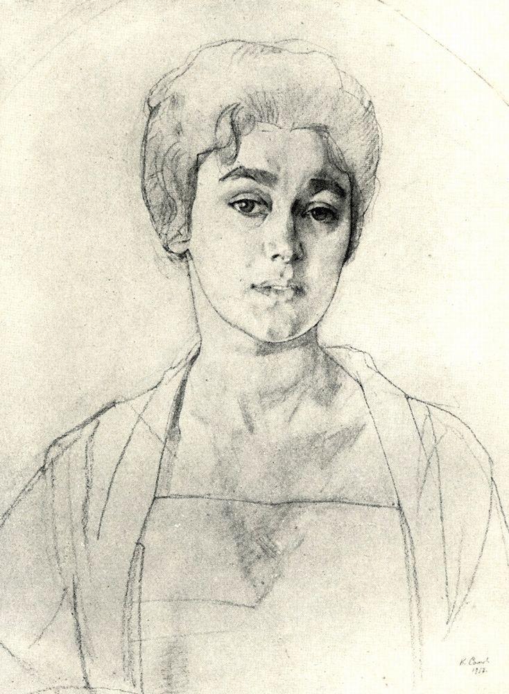 Константин Андреевич Сомов. Портрет Высоцкой