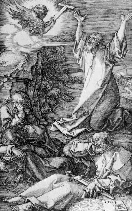 Альбрехт Дюрер. Христос на горе Елеонской