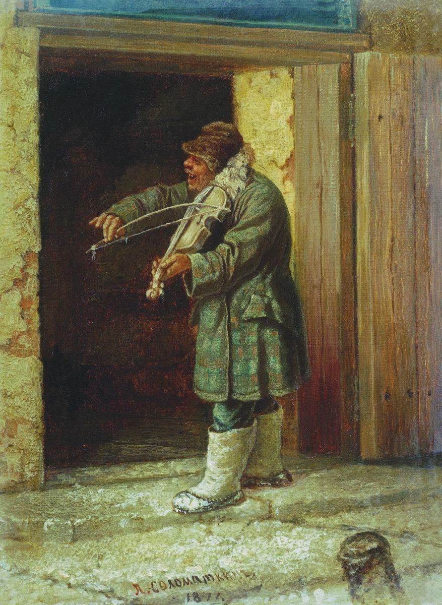 Leonid Ivanovich Solomatkin. Wandering musician