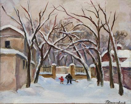 Konchalovsky. Winter patio