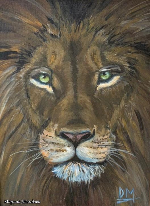 Марина Давыдова. Душа льва    Lion soul