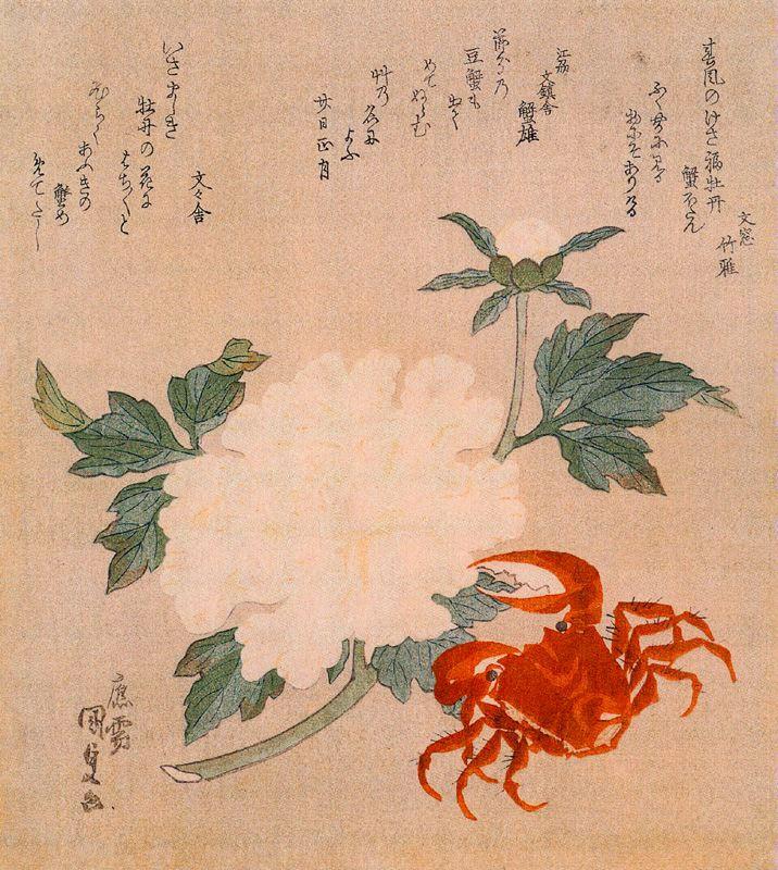 Utagawa Kunisada. Crab and peony