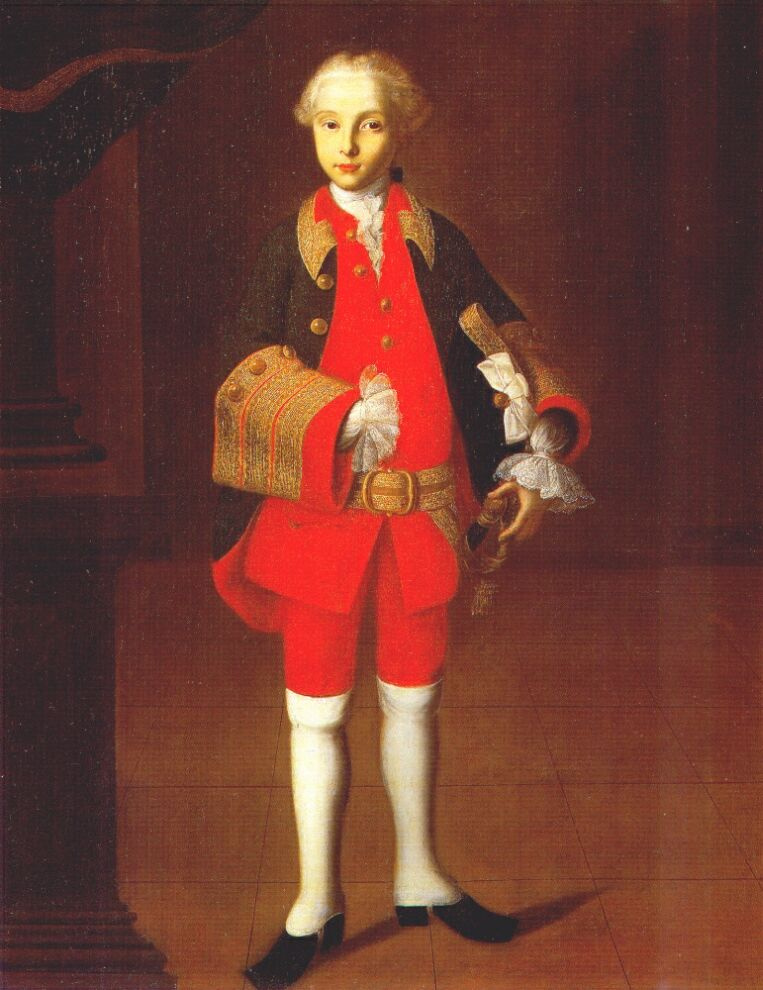 Иван Яковлевич Вишняков. Вильгельм Джордж Феймор