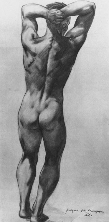 Александр Александрович Дейнека. Рисунок для мозаики «Хорошее утро»