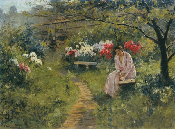 Sergey Ivanovich Svetoslavsky. In the garden. 1900s