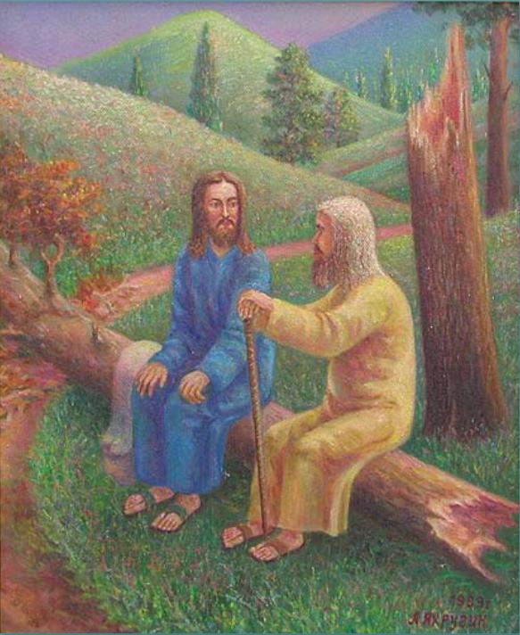 Anatoly Ivanovich Yakhrugin. Broken tree crosses the road to Christ, predicting fate