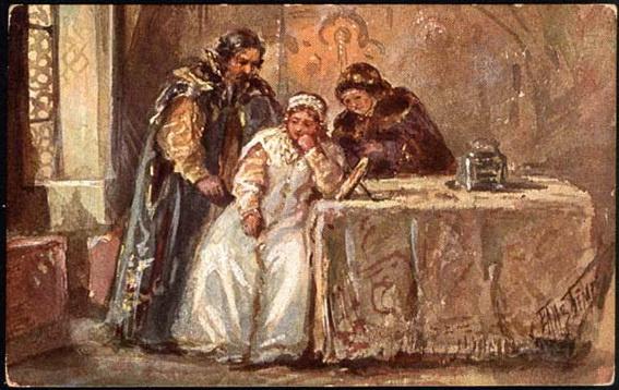 Елизавета Меркурьевна Бём (Эндаурова). Борис Годунов