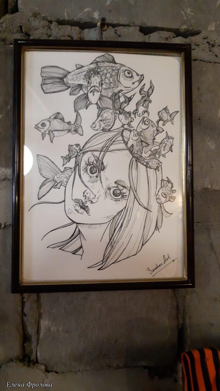 Elena Nikolaevna Frolova. Chaos in thoughts