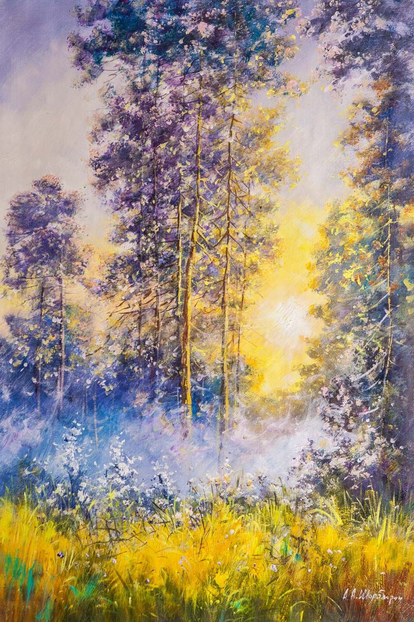 Andrey Sharabarin. The sun is walking in the dormant forest ...