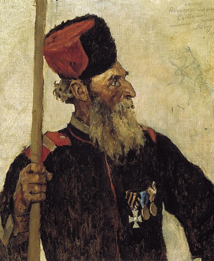 Vasily Ivanovich Surikov. Don Cossack Nicephorus A. Subbotin