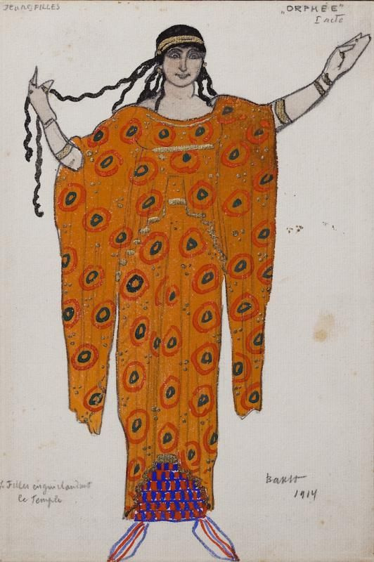 Лев Самойлович Бакст (Леон Бакст). Молодая девушка, украшающая гирляндами храм. Эскиз костюма