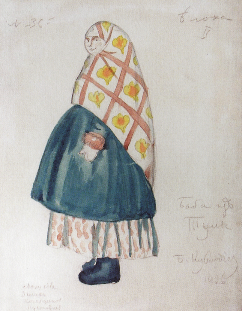 """Boris Kustodiev. Baba from Tula. Costume design for the production of the play """"Flea"""" by E. I. Zamyatin (after the story """"Lefty"""" by N. S. Leskov)"""