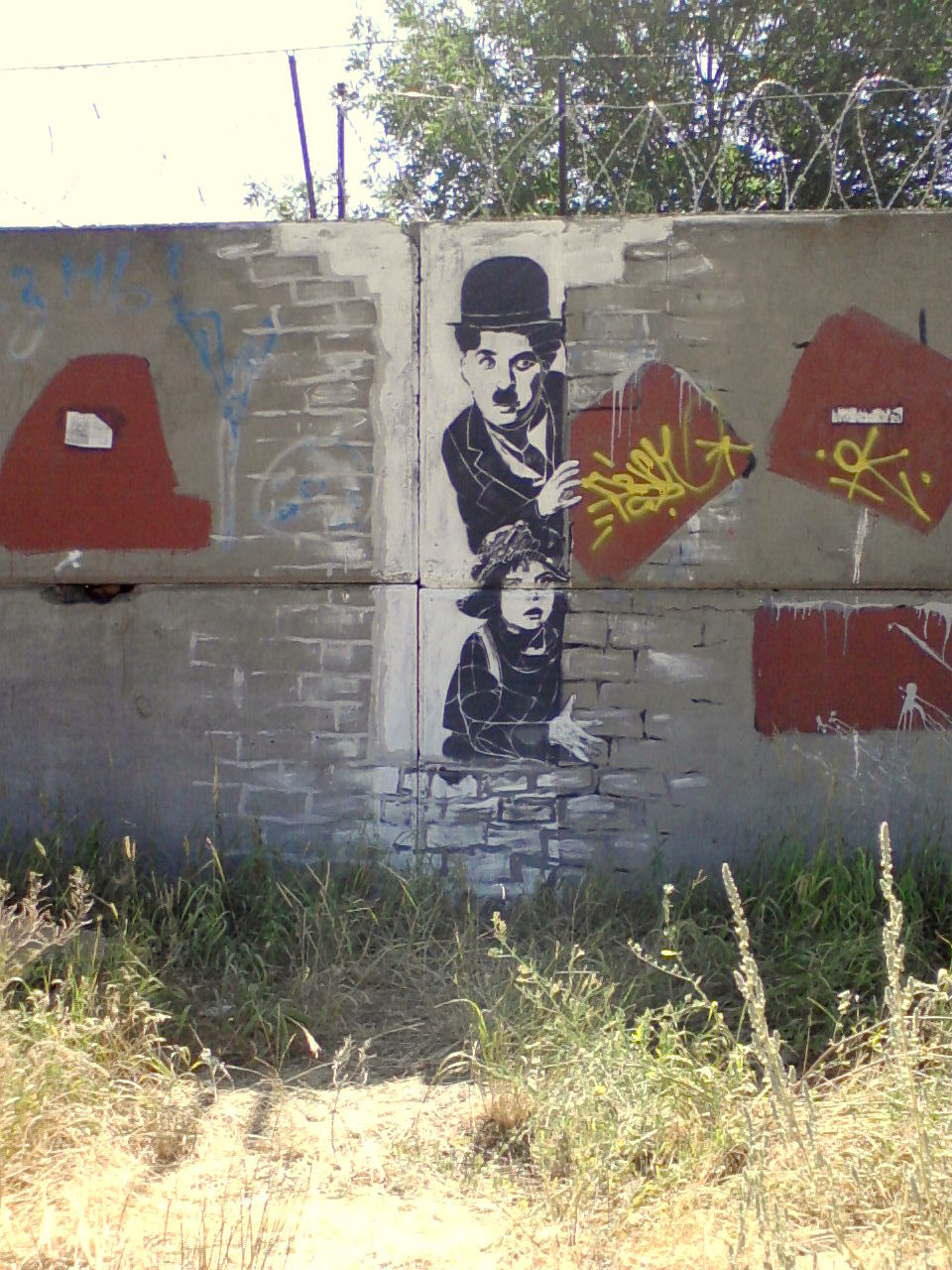 Unknown artist. The Kid and the Tramp