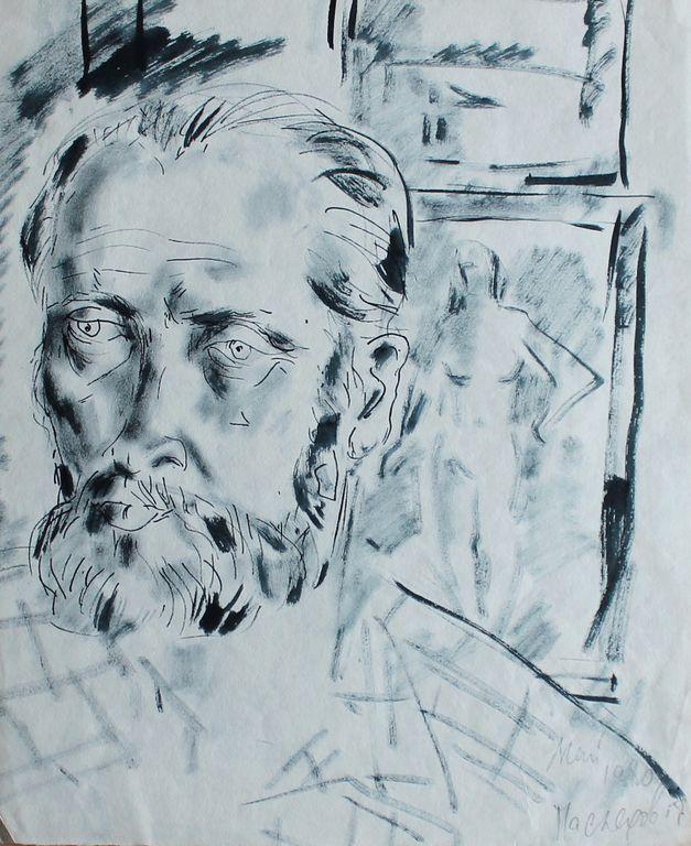 Alexandra Onufrievna Followed. Portrait of a Man