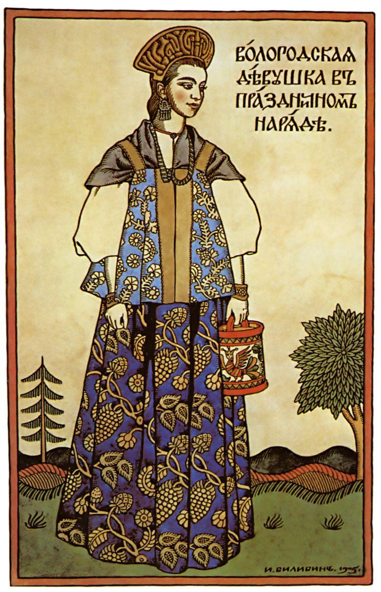 Иван Яковлевич Билибин. Вологодская девушка в праздничном наряде. Рисунок для почтовой открытки