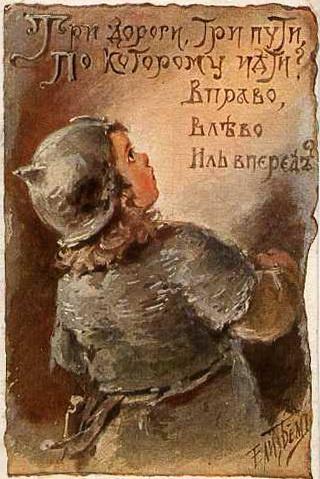 Елизавета Меркурьевна Бём (Эндаурова). Три дороги, три пути