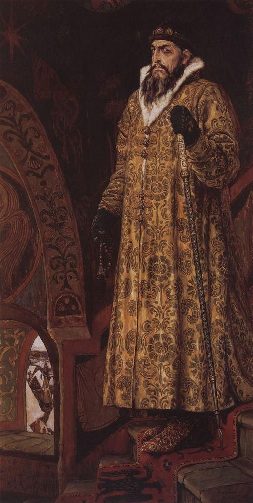 Viktor Vasnetsov. Tsar Ivan The Terrible