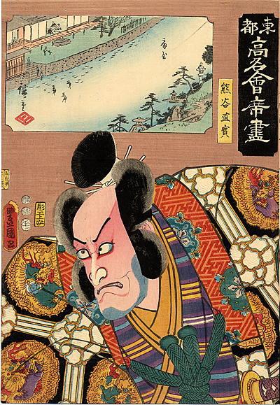 Хиросигэ Кунисада. Злой мужчина
