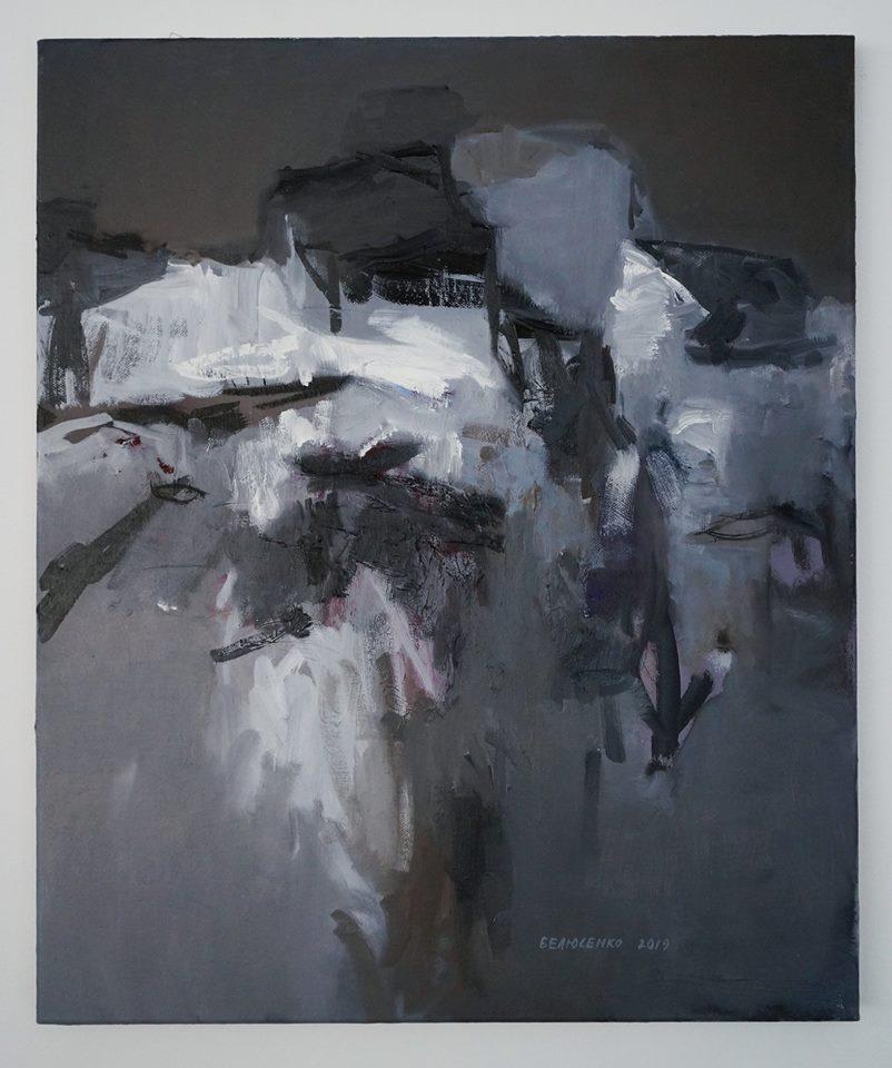 Alexey Belusenko. Urban Motive (# 1)