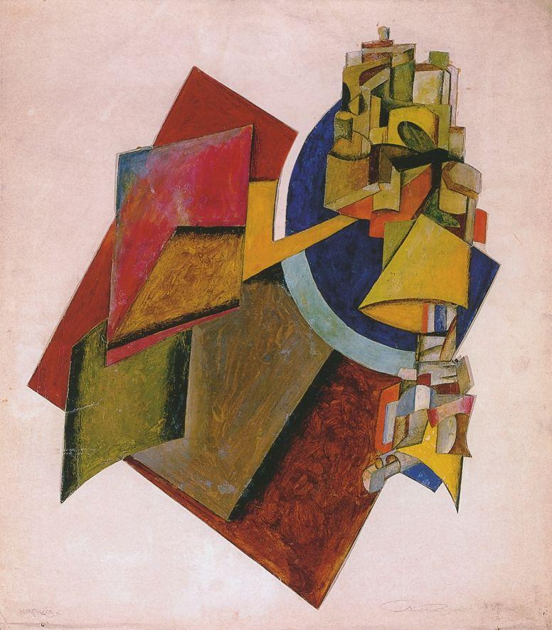Alexander Mikhailovich Rodchenko. Composition