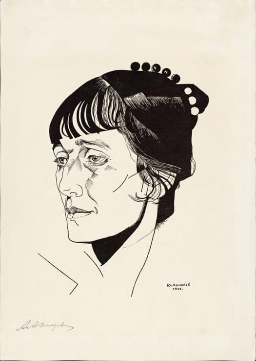 Yuri Pavlovich Annenkov. Portrait of Anna Akhmatova