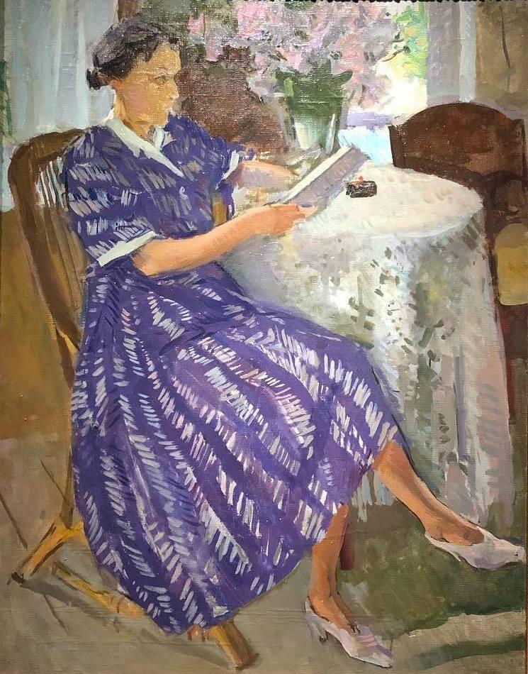 Sergey Vasilyevich Gerasimov. Portrait of A. G. Gerasimova