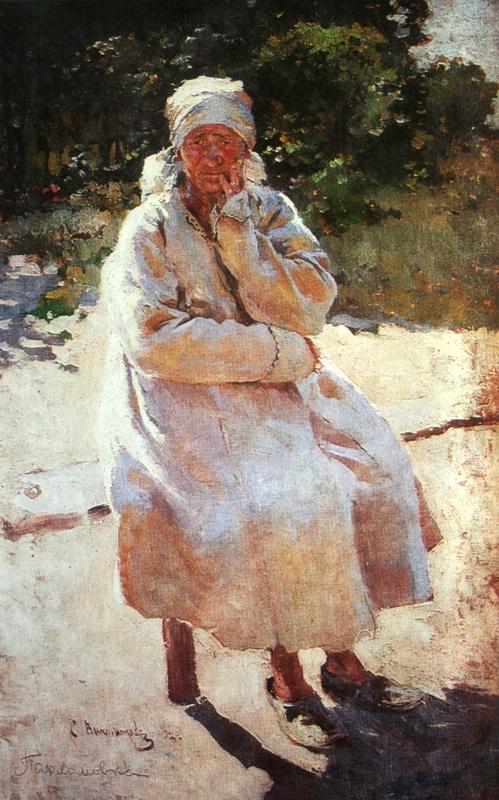 Сергей Арсеньевич Виноградов. Старушка