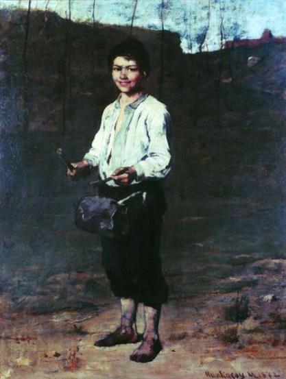 Михай Либ Мункачи. Юный барабанщик