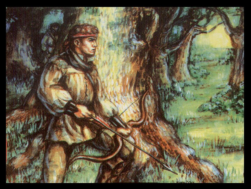Эйприл Ли. Густой лес