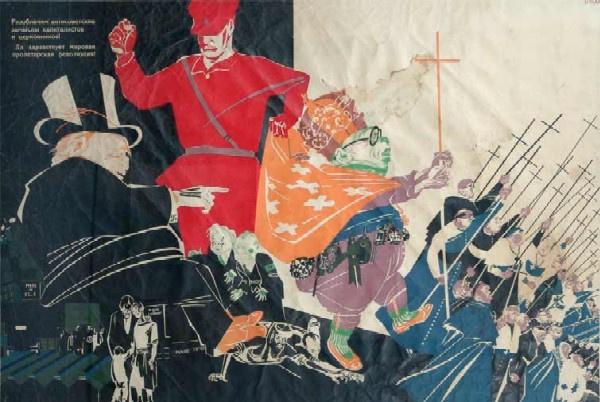 Дмитрий Стахиевич (Орлов) Моор. Разоблачим антисоветские замыслы капиталистов и церковников. 1932 Плакат