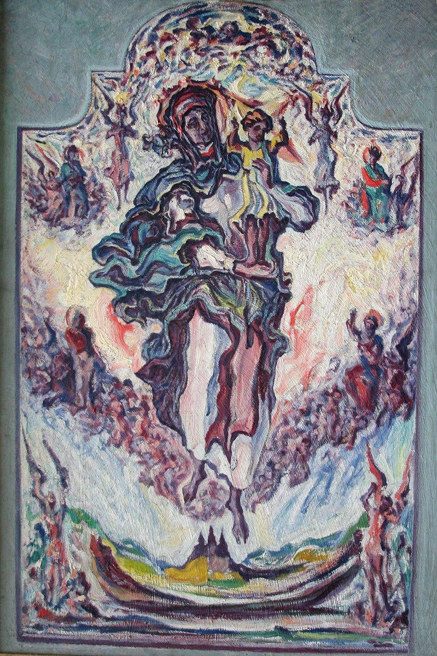 Alexey (Oleksa) Novakovsky. Mother Of Mercy