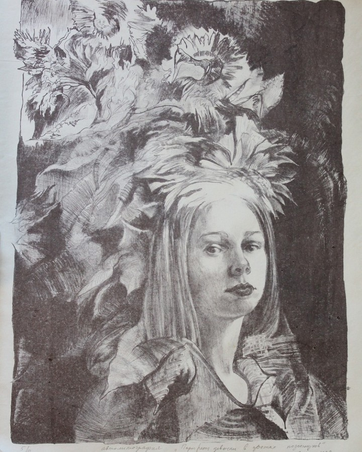 Svetlana Ivanovna Rzheutskaya. Девушка в цветах подсолнухов.