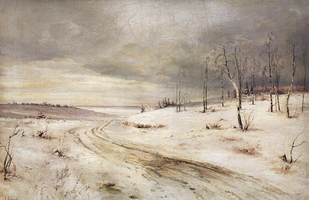 Алексей Кондратьевич Саврасов. Зимняя дорога