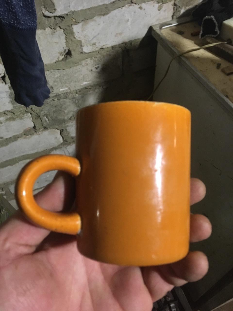 Unknown. Konakovo Mug 60s.