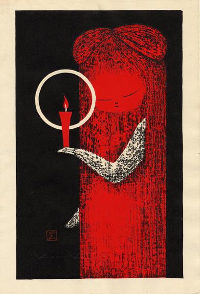 Каору Кавано. Зажженная свеча