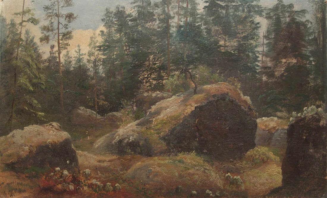 Иван Иванович Шишкин. Валуны в лесу