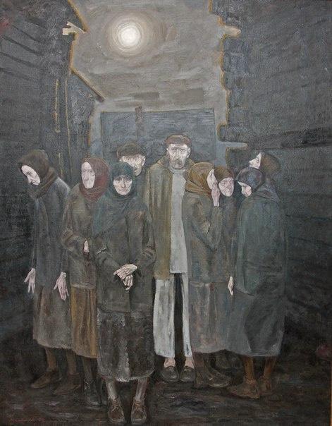 Михаил Андреевич Савицкий. Покинутые