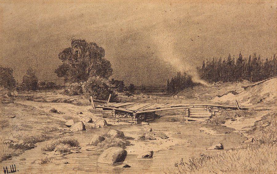 Ivan Shishkin. The bridge across the stream