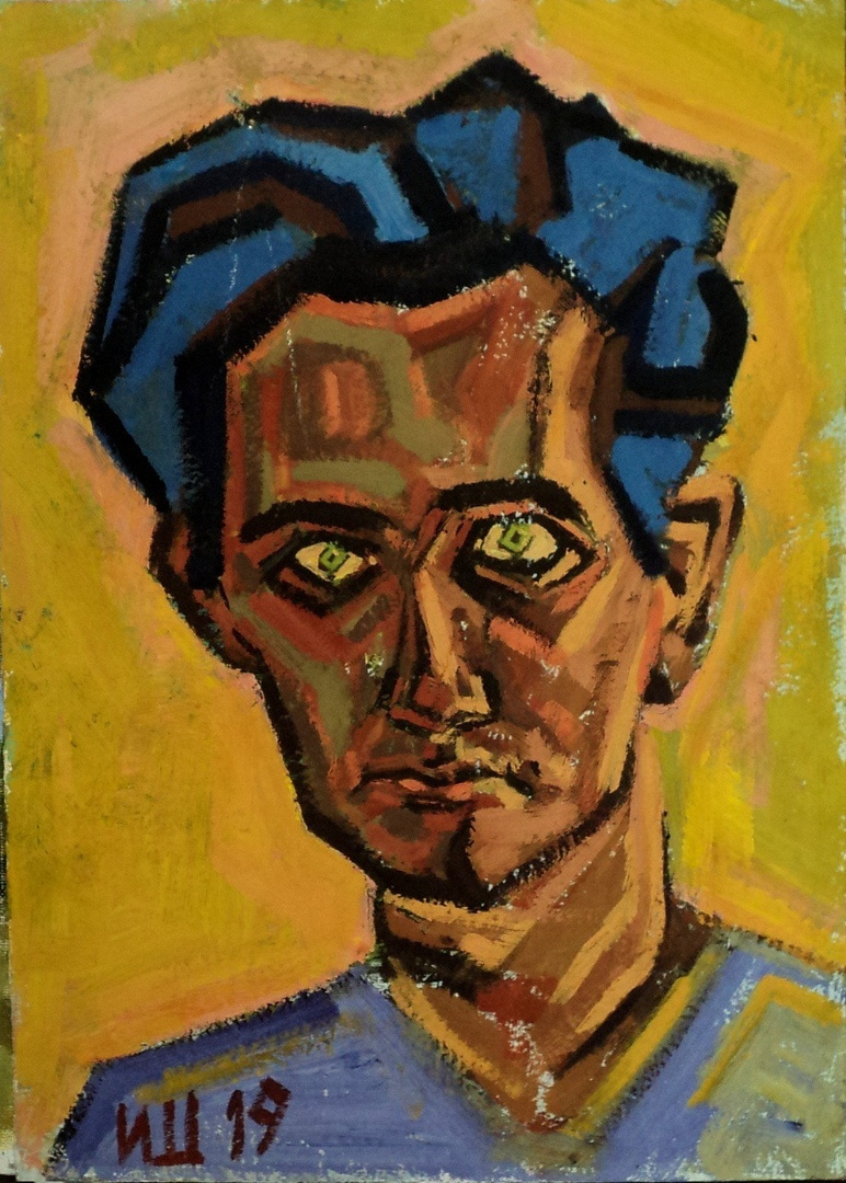Egor Ishutkin. Self-portrait