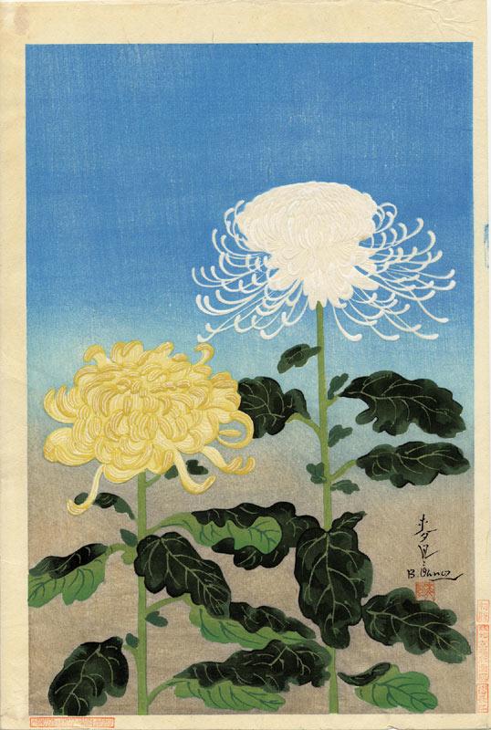 Бакуфу Оно. Хризантемы