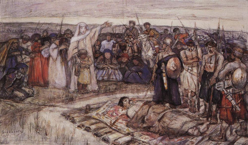 Василий Иванович Суриков. Княгиня Ольга встречает тело князя Игоря