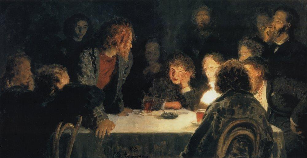 Илья Ефимович Репин. Сходка (При свете лампы)