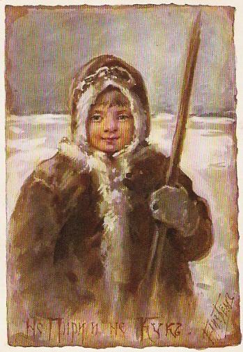 Елизавета Меркурьевна Бём (Эндаурова). Задумчивый