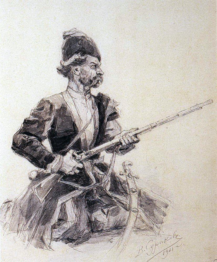 Василий Иванович Суриков. Казак с ружьем