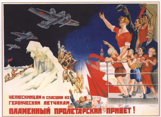 Pavel Petrovich Sokolov-Skalya. The fiery proletarian greetings to the Chelyuskins and the heroic pilots who saved them !!