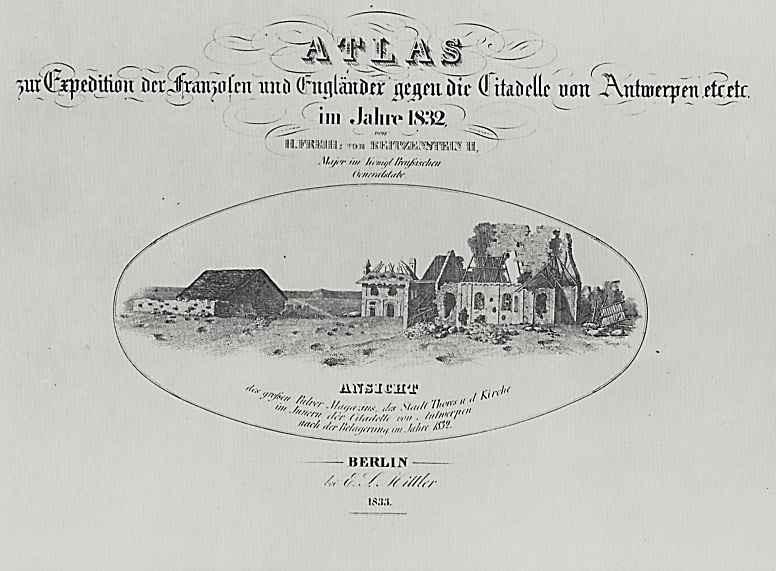 Адольф фон Менцель. Вид большого порохового склада в городских воротах и церкви внутри антверпенской цитадели после оккупации в 1832